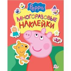Многоразовые наклейки Свинка Пеппа.