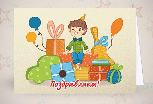 Поздравительная открытка «Чемоданное настроение»