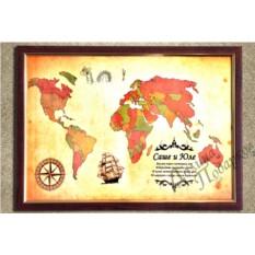 Именная карта путешественника