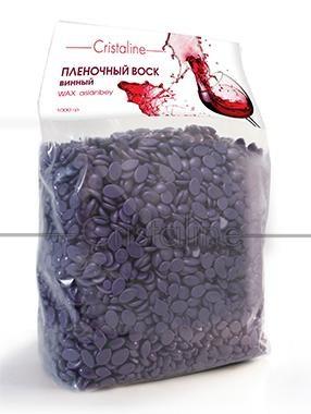 Пленочный винный воск в гранулах CRISTALINE
