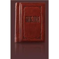 Книга Малая Библия