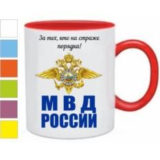 Кружка МВД России