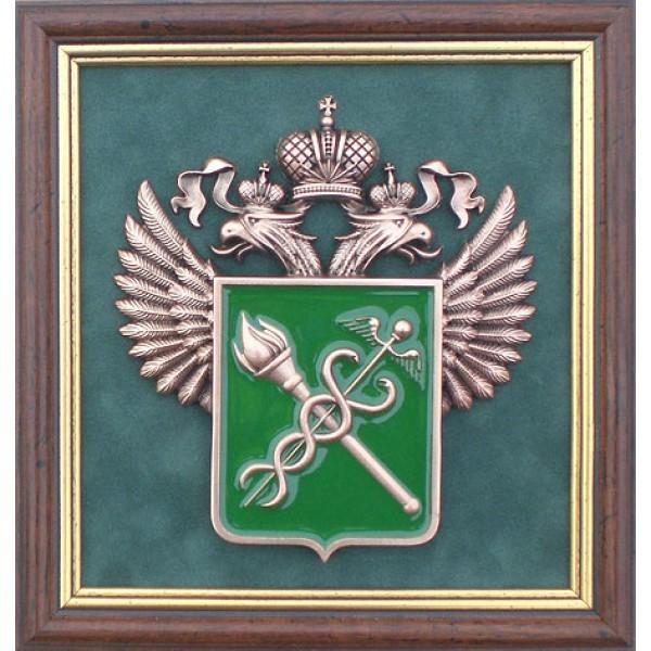 Плакетка Эмблема Федеральной таможенной службы РФ