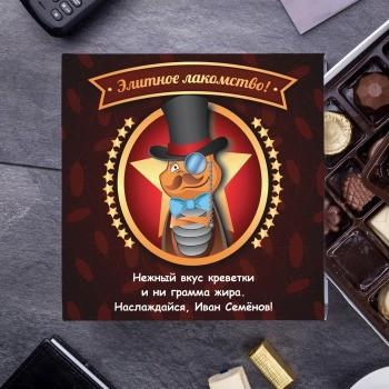 Бельгийский шоколад Тараканы в шоколаде