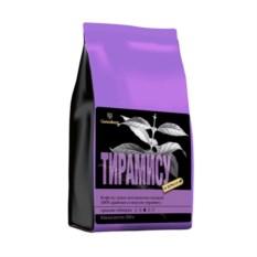 Ароматизированный кофе в зернах Тирамису