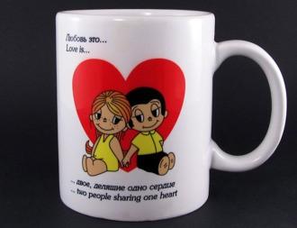 Кружка Love is Сердце