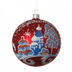 Новогодний шар Рождественский