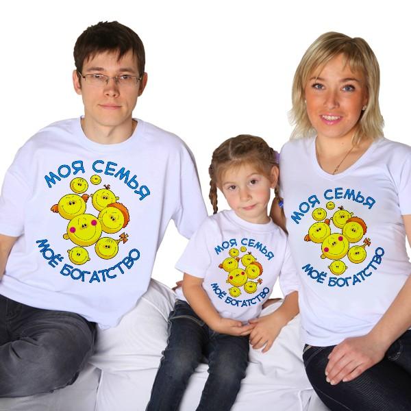 Надписями дай, семья в картинках с надписями для детей