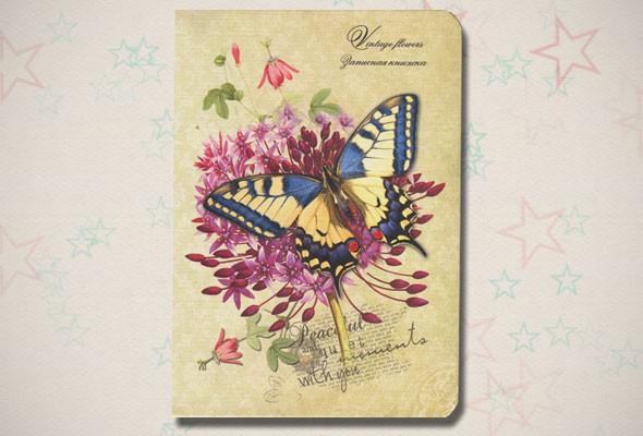 Записная книжка «Бабочка»