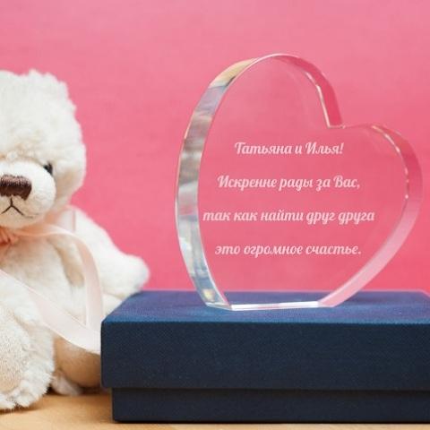 Стеклянная награда Сердце с пожеланиями