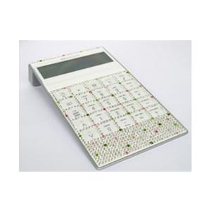 Калькулятор с кристаллами Swarovski