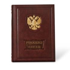 Книга Русская охота. Исторический очерк Н. Кутепова