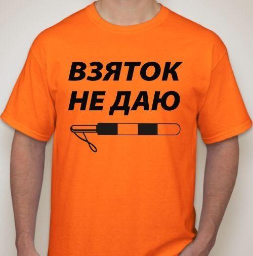 Мужская футболка Взяток не даю