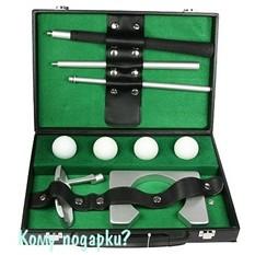 Подарочный набор для мини-гольфа Профессионал