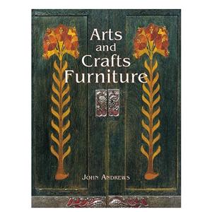 Мебель в стиле декоративно-прикладного искусства
