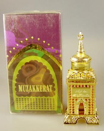 Арабские духи muzakkerat / музакерат, 12 мл