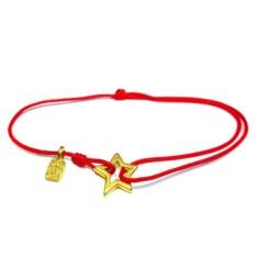 Веревочный браслет со звездой из серебра с позолотой