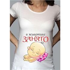 Футболка для беременных В животике занято, розовая