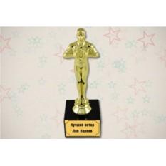 Статуэтка наградная Оскар