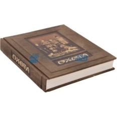 Подарочная книга Блюхель К. Г. Охота