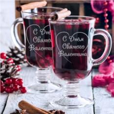 Набор именных бокалов для глинтвейна «На Валентинов день»