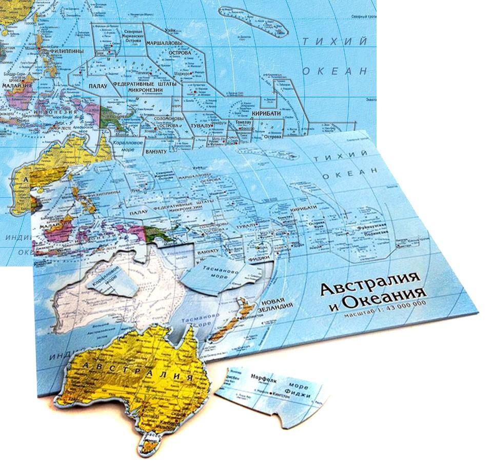 Картографический пазл «Австралия и Океания»