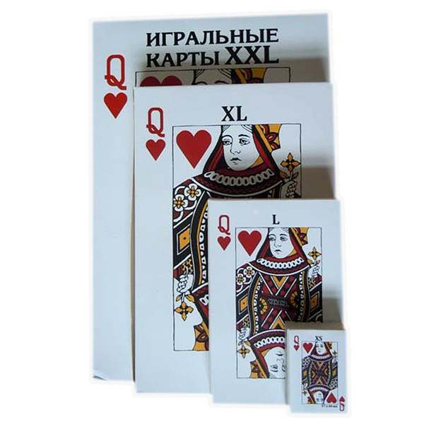 Самы маленькие игральные карты