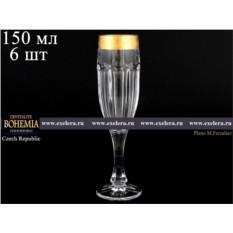 Набор фужеров для шампанского Сафари