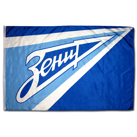 «Зенит» флаг 90х135