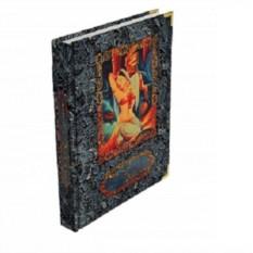 Книга Омар Хайям. Рубайят 2
