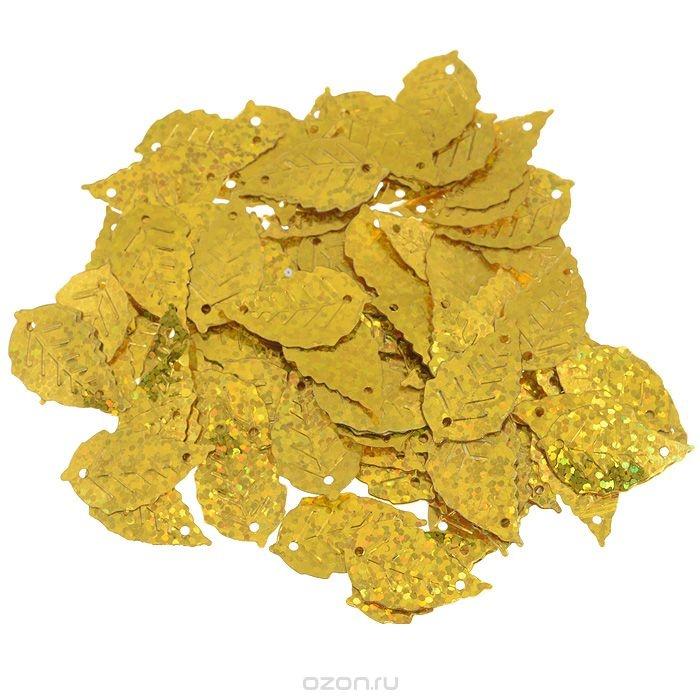 Пайетки Астра (листочки), с голограммой, золотистые (А20)