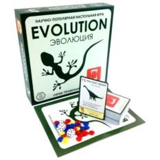 Настольная игра «Эволюция» (базовый набор)
