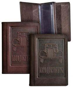 Обложка для паспорта и документов водителя Ретро
