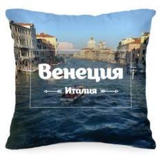 Подушка с вашим фото «Любимый город»
