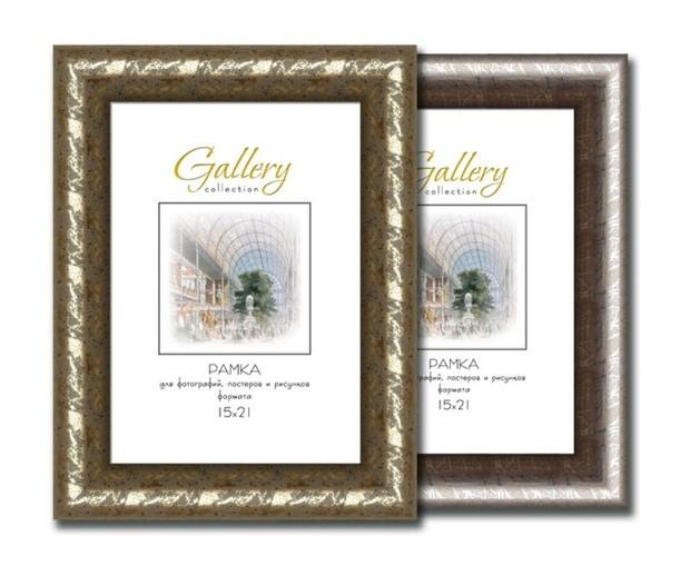 Оригинальная фоторамка Gallery