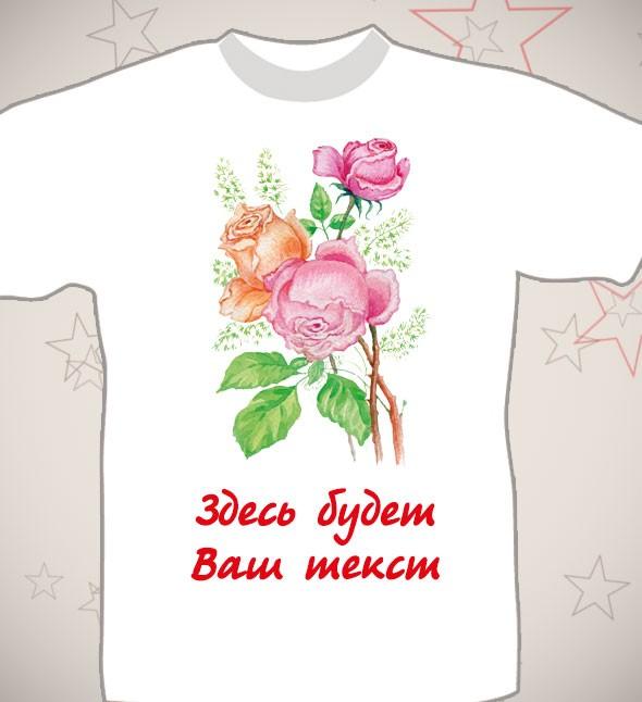 Футболка «Розы»