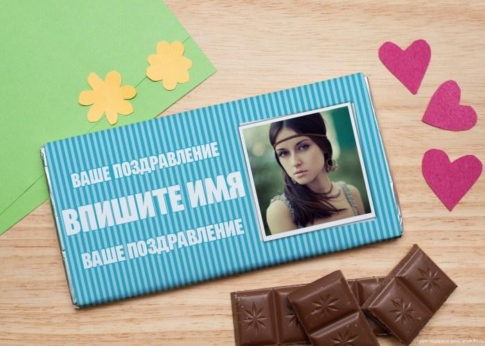 Шоколадная открытка Голубые полосы