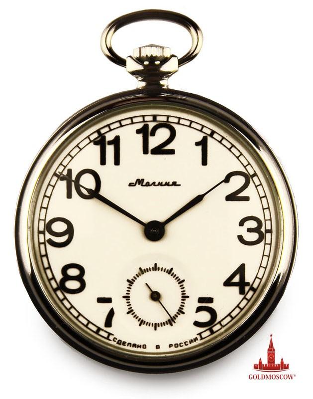 Карманные часы «Тройка белая»