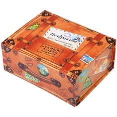 Подарочная коробка-трансформер «Чемодан»