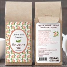 Травяной чай Бабуле