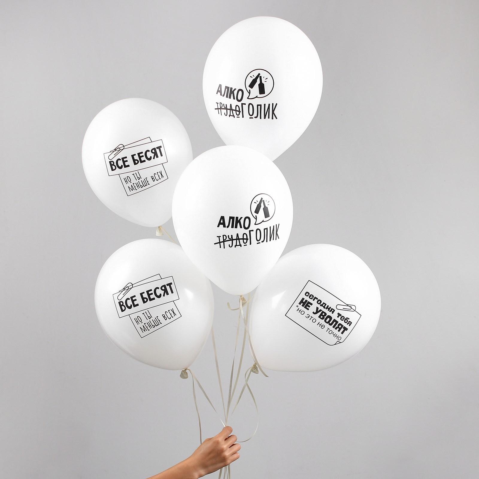 федеральные стихи к подарку воздушные шары прикольные современной планировки