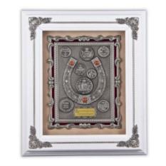 Белая настенная ключница Подкова с монетами