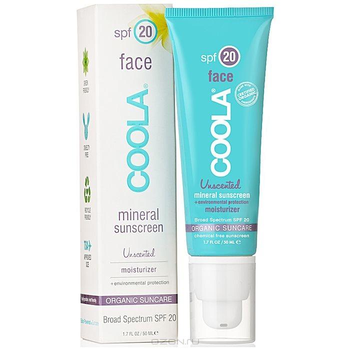 Солнцезащитный крем для лица, увлажняющий, без запаха, SPF 20, 50 мл
