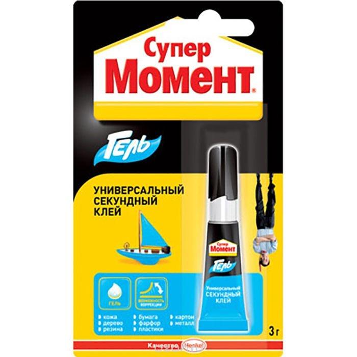 Универсальный клей Henkel Супер Момент гель, 3 г