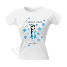 Новогодняя футболка Лучшая мама на свете