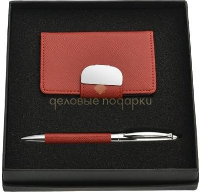 Подарочный набор Встреча: визитница, ручка