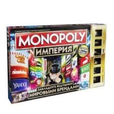 Настольная игра Монополия. Империя
