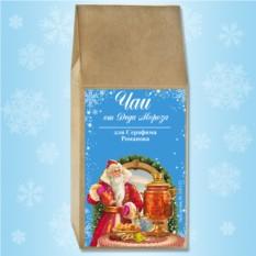 Именной чай «Чаепитие с Дедом Морозом»