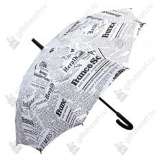 Зонт-трость Актуальные новости