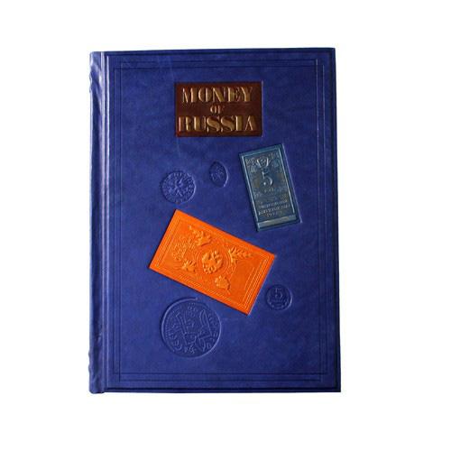 Подарочная книга на английском языке «Деньги России»